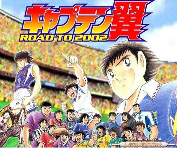 Captain Tsubasa Road To 2002 (Panda MZ)