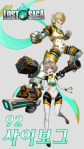 Cyborg (Panda MZ)